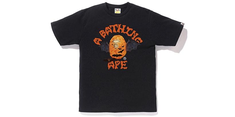BAPE dévoile une collection de t-shirts pour Halloween