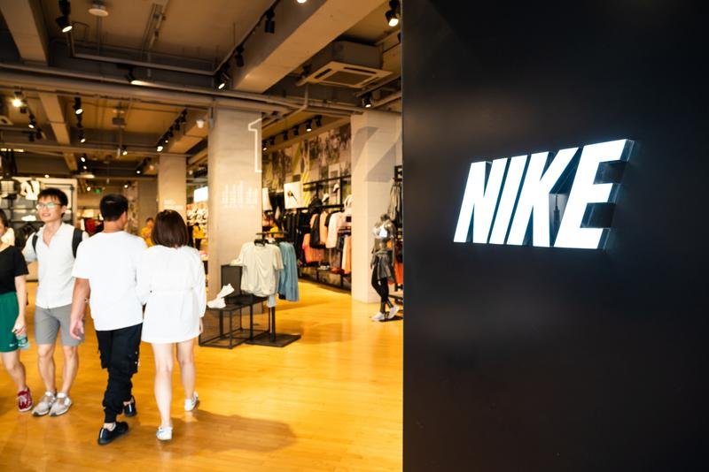 Photos Store Nike