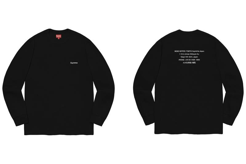 Photo Supreme drop semaine