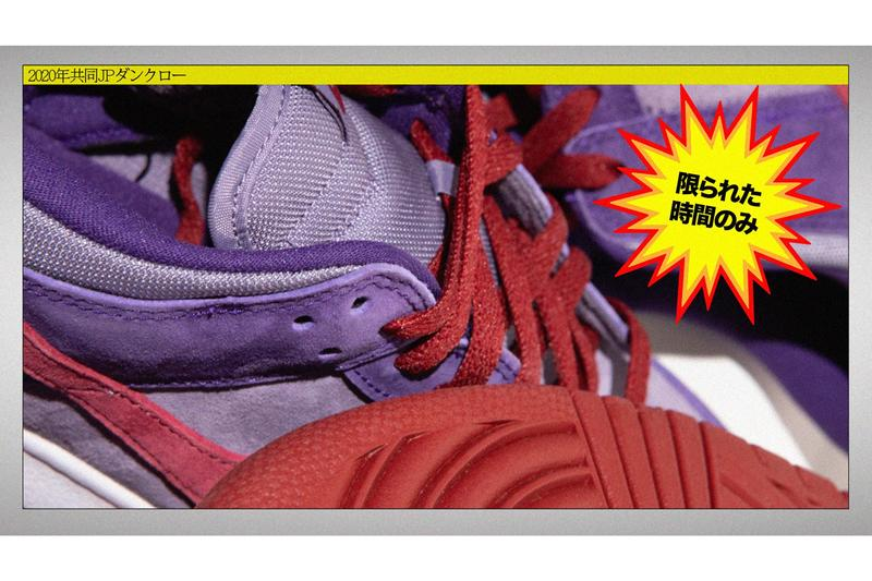 Nike Dunk Low Plum