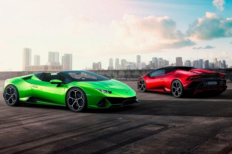 Une collab Supreme x Lamborghini pour très bientôt ?