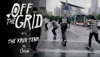 Off The Grid -- With Krux in China