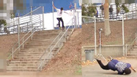 RAW REPETITION  -- Dane Burman - 5-0 Grind - El Toro