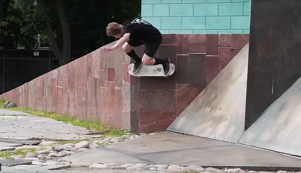 'Free' Mag's 'Red Alert' Spies On Russia's Skate Scene