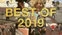 The Best Of The Berrics In 2019
