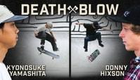 BATB 12 Death Blow: Kyonosuke Yamashita Vs. Donny Hixson