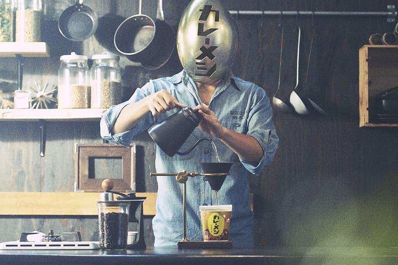 nissin drip curryemshi tokyo