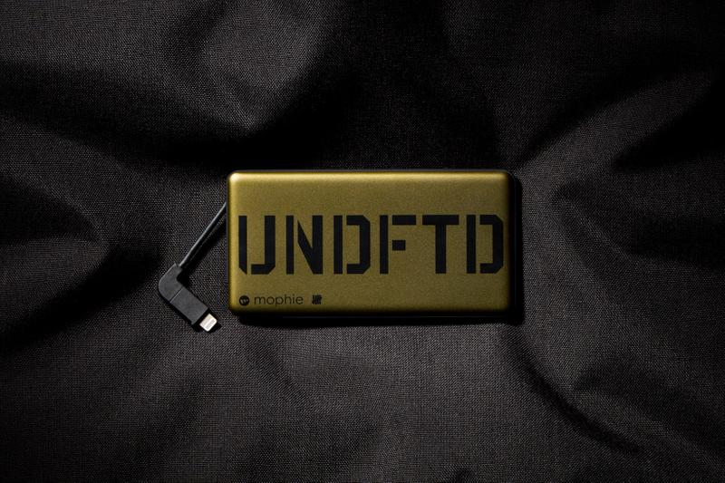 UNDEFEATED x mophie Powerstation Plus Mini