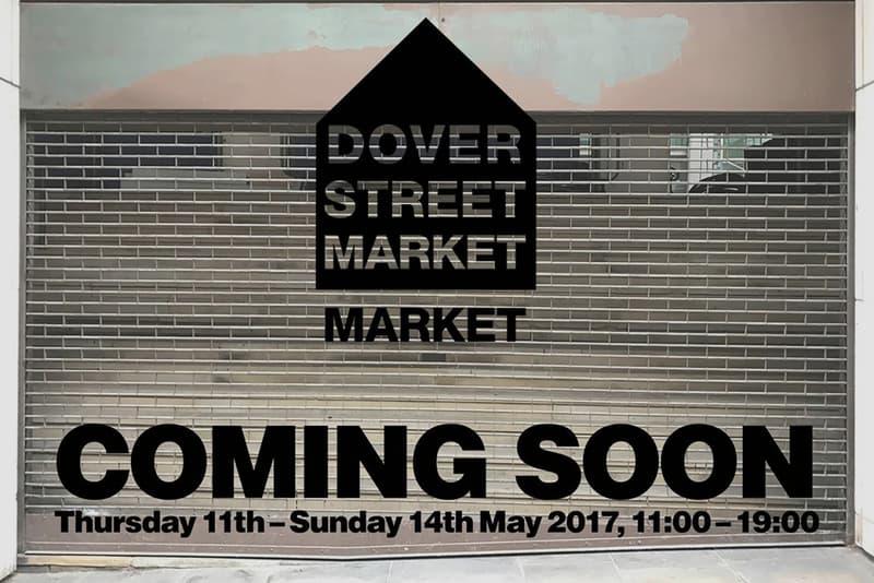 最新 DOVER STREET MARKET MARKET Shopping Festival 即將登場