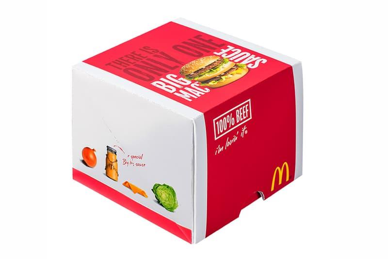 日本 McDonald's 將推出限量版「Big Mac Sauce」
