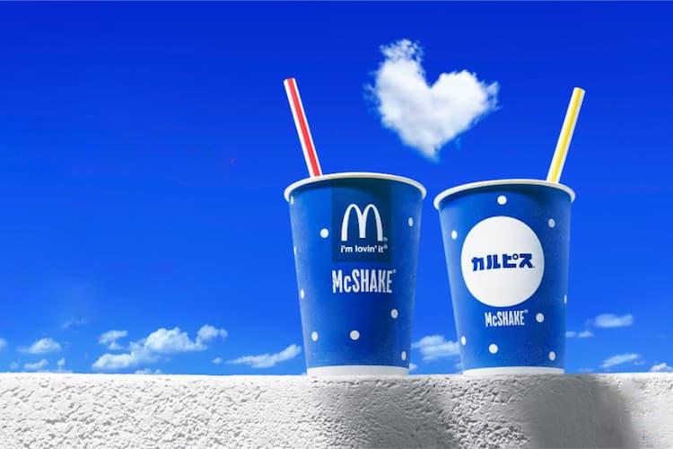 日本 McDonald's 與可爾必思合作推出乳酸味奶昔