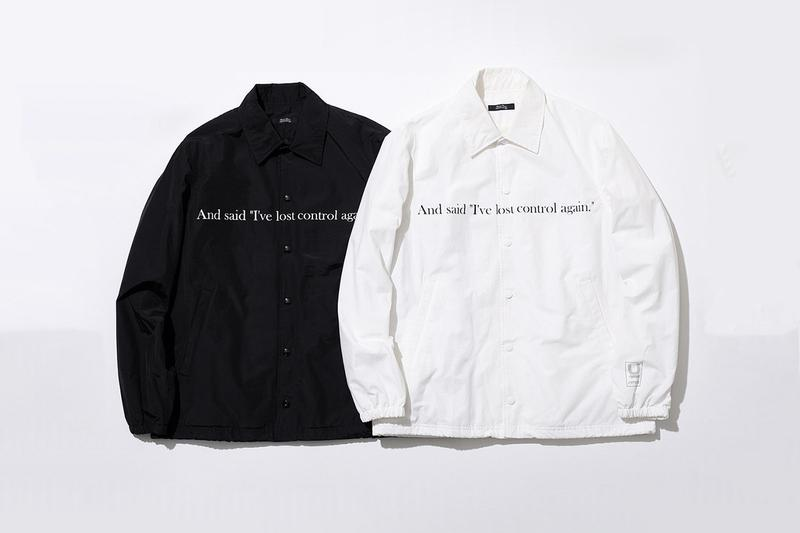 UNDERCOVER Joy Division & Patti Smith Collection