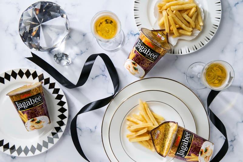 Calbee Jagabee 薯條推出香港限定「黑松露帶子味」