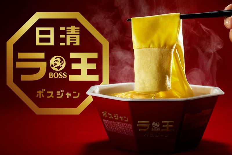 日清食品與 Suntory BOSS 咖啡攜手打造限定「碗麵外套」
