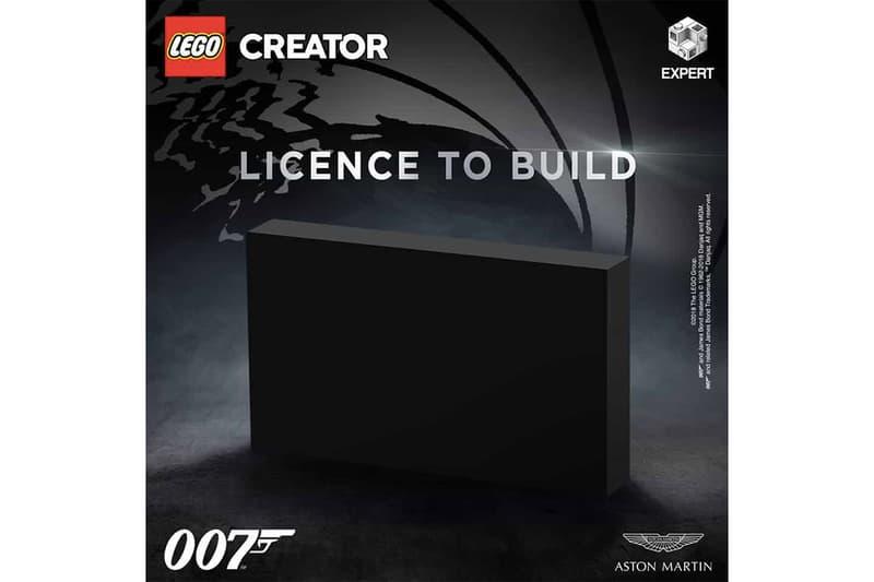 LEGO 預告即將推出 James Bond 御用 Aston Martin 跑車積木模型