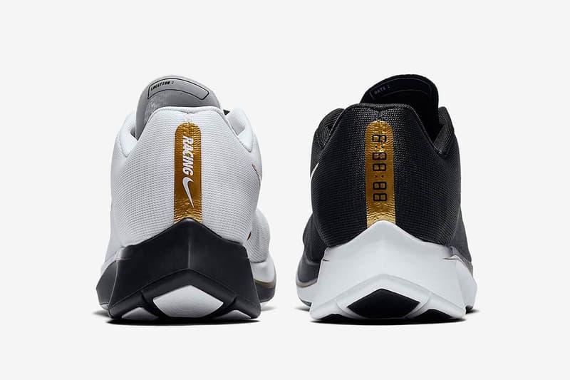 Nike Zoom Fly 全新黑白「鴛鴦」配色登場