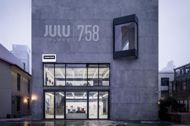 FREITAG 中國首家門店即將於上海開幕