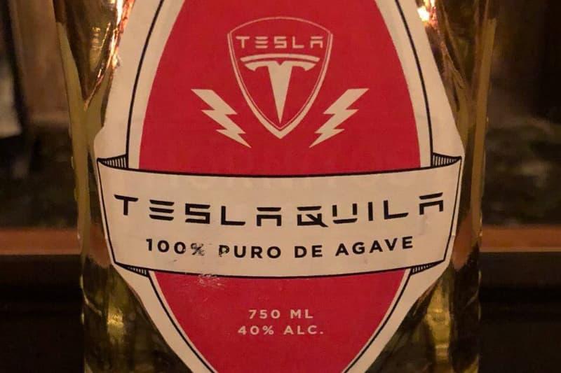 Tesla 出酒?Elon Musk 宣佈已經註冊「Teslaquila」全新商標