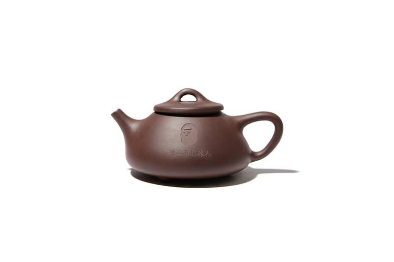 A BATHING APE® 推出紫砂功夫茶具限定禮盒