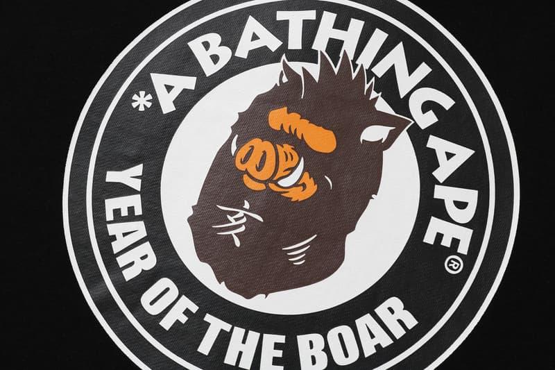 A BATHING APE® 2019 豬年限定單品登場