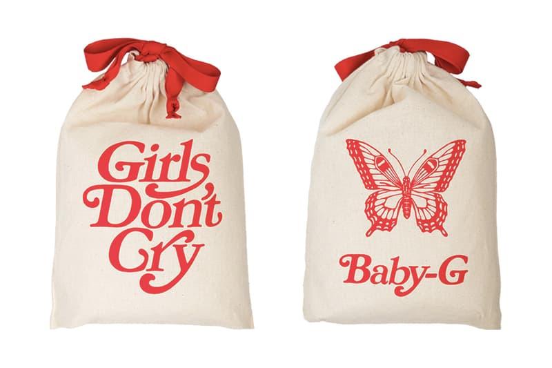 BABY-G x Girls Don't Cry 25 週年別注企劃