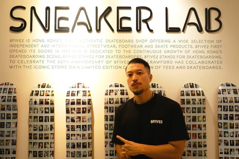 走進連卡佛「Sneaker Lab」聯結 8FIVE2 期間限定店