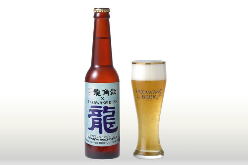龍角散携手 TAZAWAKO 推出跨界草藥啤酒