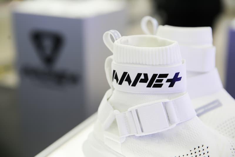 走進 AAPE+ BY A BATHING APE® 全新鞋款特別活動