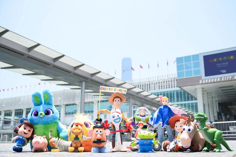 Harbour City 將聯手《Toy Story 4》帶來「Our Toy Stories」主題嘉年華