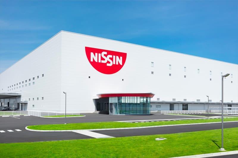走進日清 NISSIN 日本關西新製作工廠內部