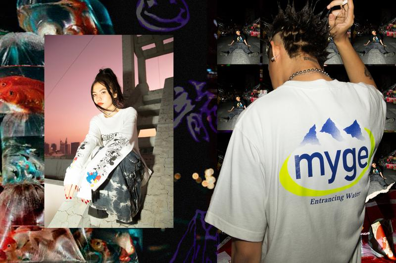 MYGE 於越南取景打造 2019 夏季造型特輯