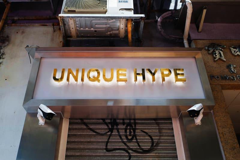 城中熱話!HYPEBEAST 率先走進 UNIQUE HYPE 香港新店