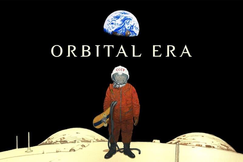 大友克洋搶先曝光全新科幻動畫電影《Orbital Era》