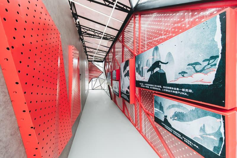 PUMA 發佈全新 HYBRID Astro 跑鞋並打造交互式體驗空間