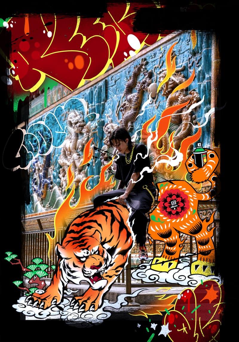 400ml x Reebok 全新聯名鞋款 Instapump Fury「Rebels Paper Tiger」藝術特輯