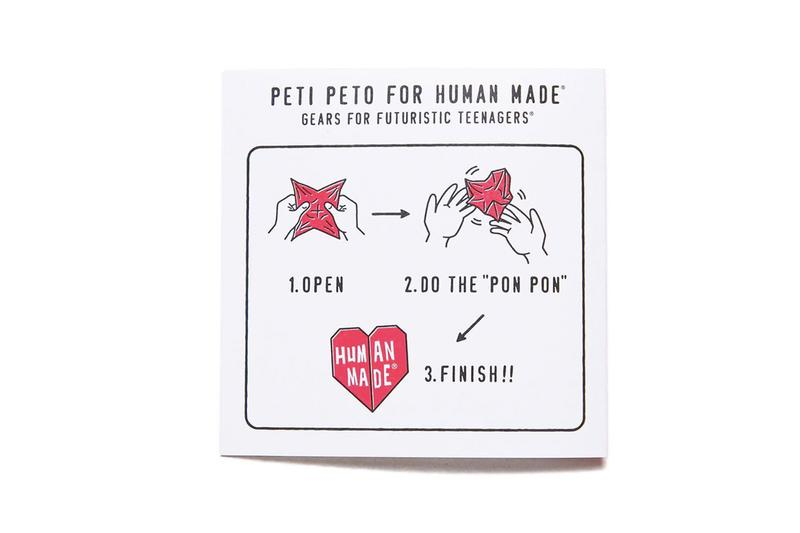 赤紙之心-Human Made 推出 Peti Peto 心形記憶清潔手帕