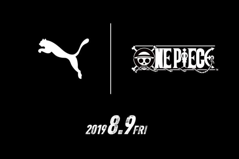 PUMA x《One Piece》全新聯名預告释出