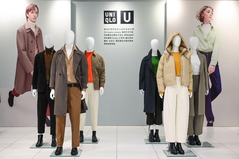 走进 UNIQLO 2019 秋冬新品发布会现场