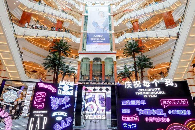 Gap 于上海举办 50 周年庆祝派对