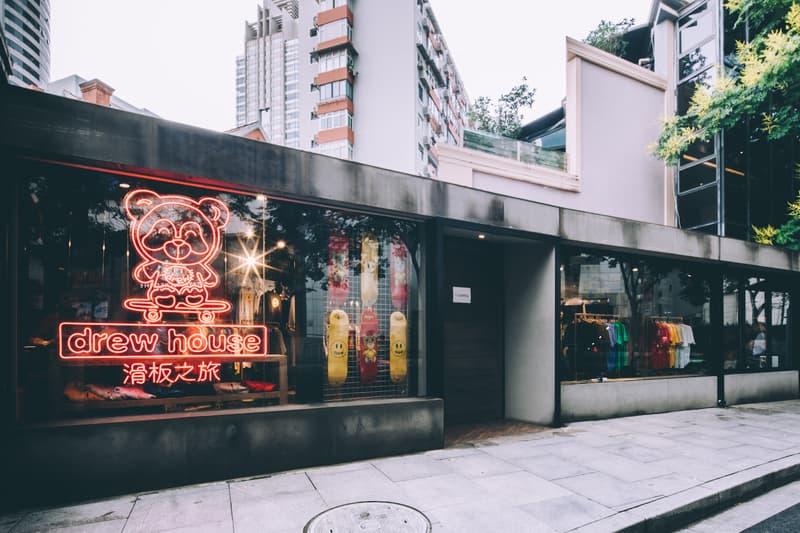 Justin Bieber 主理品牌 Drew House 於上海開設 Pop-Up 店鋪
