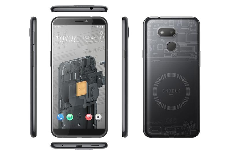 HTC 推出全球首款搭載 Bitcoin 交易功能智能手機