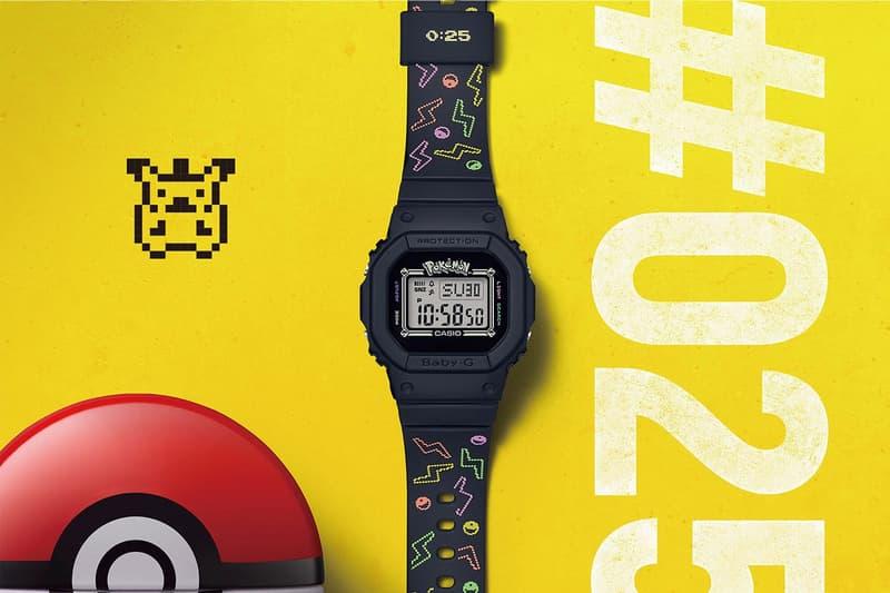 BABY-G 攜手Pokémon 推出二十五周年別注版手錶