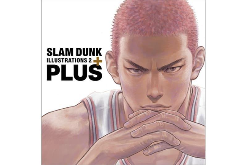 井上雄彥即將推出《PLUS/SLAM DUNK ILLUSTRATIONS 2》最新畫冊