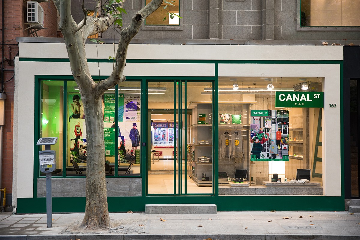 Canal St. 堅尼街全新旗舰店於上海開幕