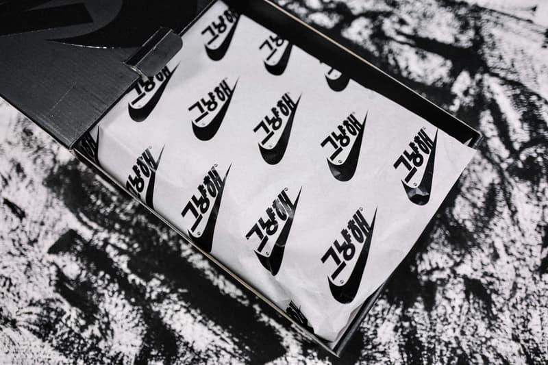 近賞 PEACEMINUSONE x Nike 全新聯名 Air Force 1「Para-Noise」