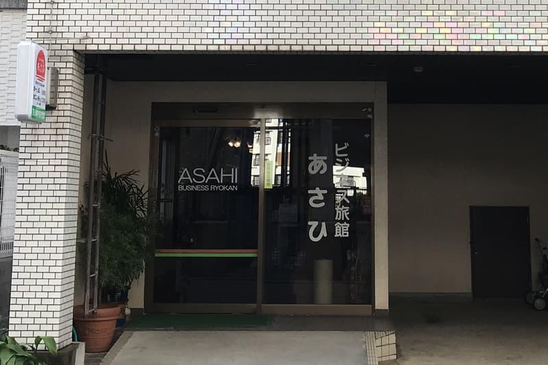 一元旅店 - 日本福岡推出每日房費僅需「$1 美元」之旅店