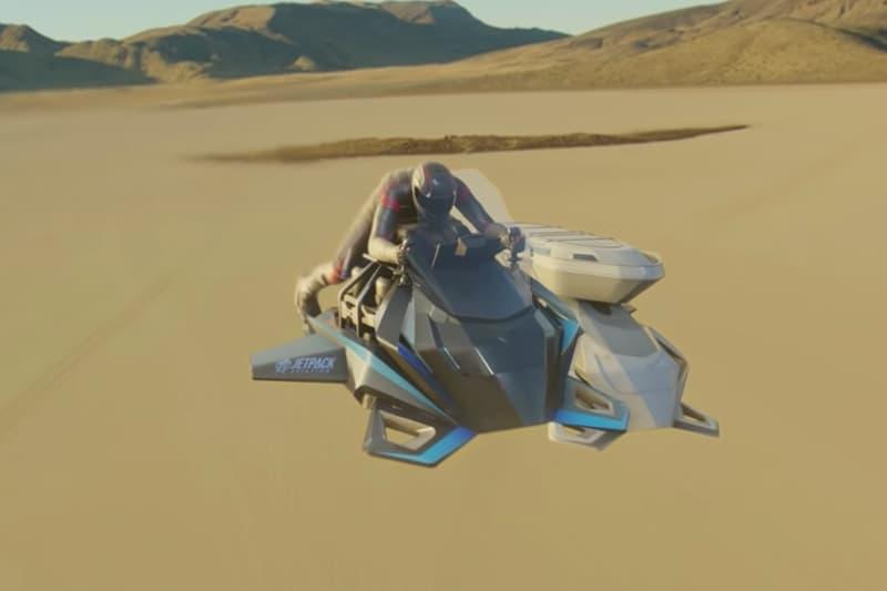 空運公司 JetPack Aviation 正式著手開發「飛天機車」Speeder