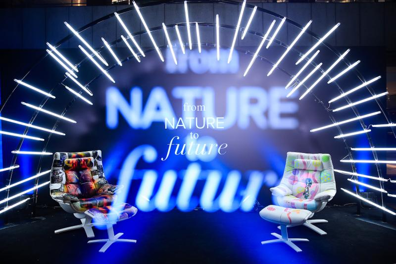 NATUZZI 携手方大设计于上海举办设计师之夜特别活动