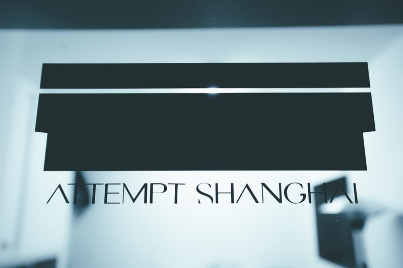 率先走进 ATTEMPT 全新上海店铺
