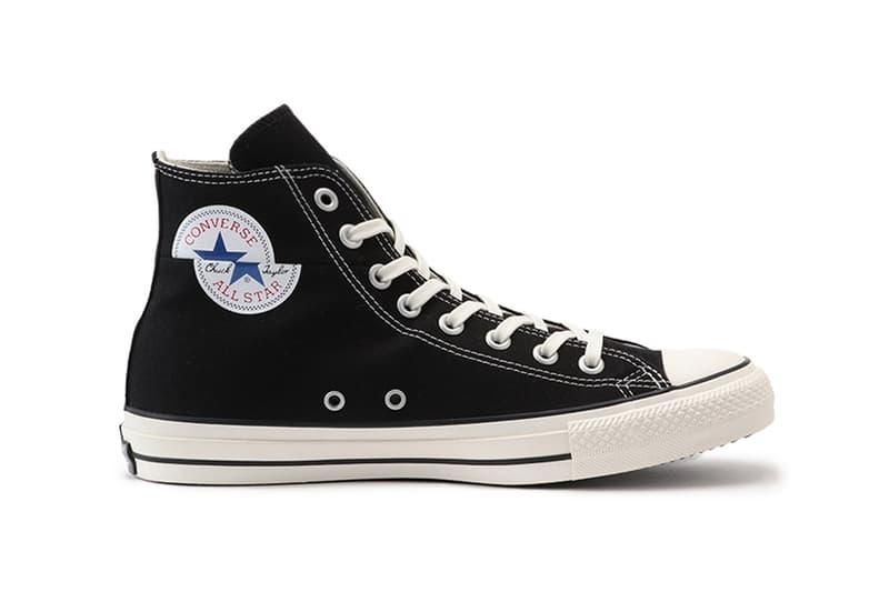環保材質!Converse 推出解構 Logo 版 ALL STAR 100